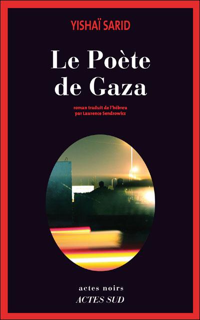 poete-de-gaza-01